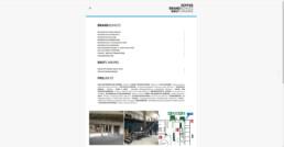Webseite-Rüffer-Planung